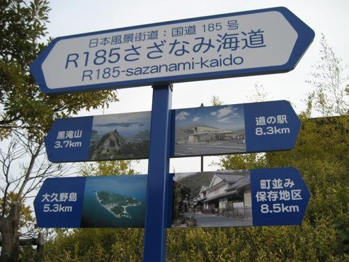 竹原市 エデンの海 画像12