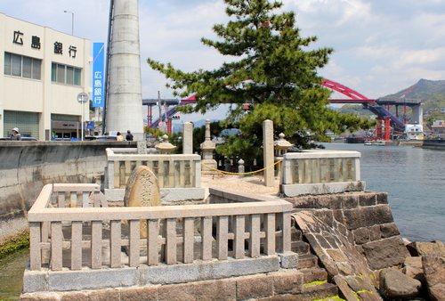 音戸の瀬戸 清盛塚、開削した平清盛の石碑と 驚きの伝説