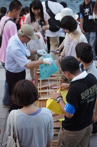 広島 灯篭流し 画像14