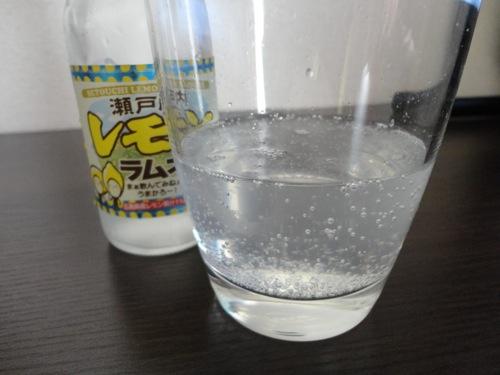 瀬戸内レモンラムネ 画像1
