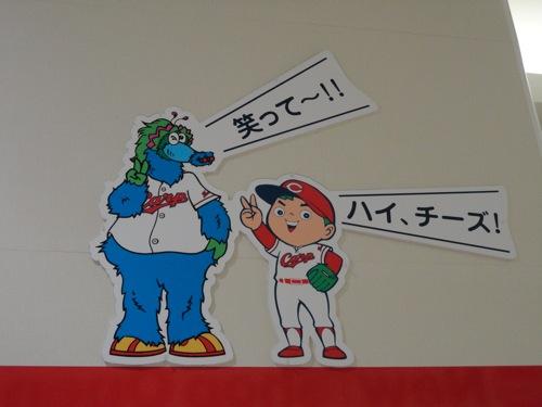 ゆめタウン広島 カープコーナー 1
