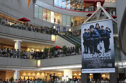 映画 ドッグポリス イベントを広島パセーラにて