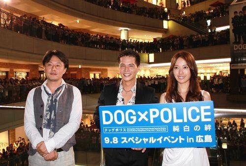広島パセーラに市原隼人と戸田恵梨香、ドッグポリス SPイベントにて