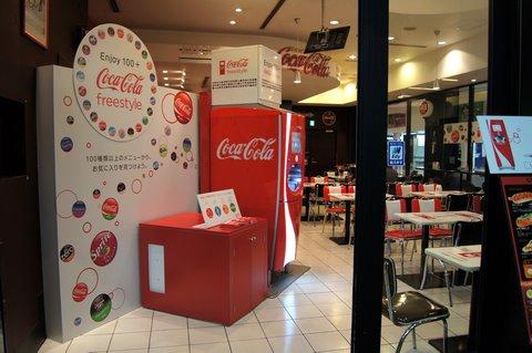 羽田空港にある コカコーラ フリースタイル 自販機