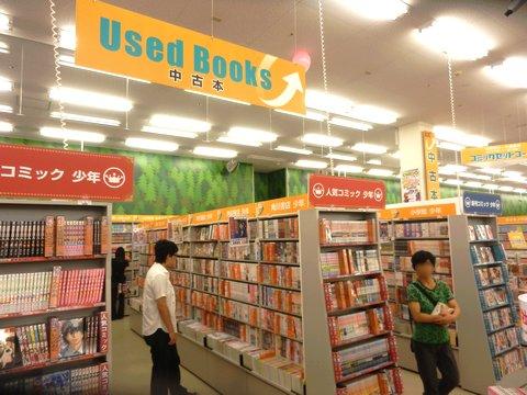 フタバ図書 GIGA五日市店 店内の様子3