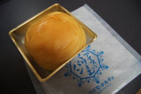 アイスなクリームパン 八天堂とドルチェのコラボ商品 中身