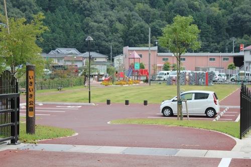 尾道市御調町 いきいきロード横の いきいき公園