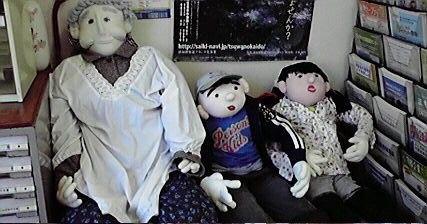 佐伯で等身大の人形を発見!何事だ?