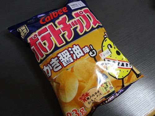 ポテトチップス かき醤油味、広島 の味が地域限定でポテチに