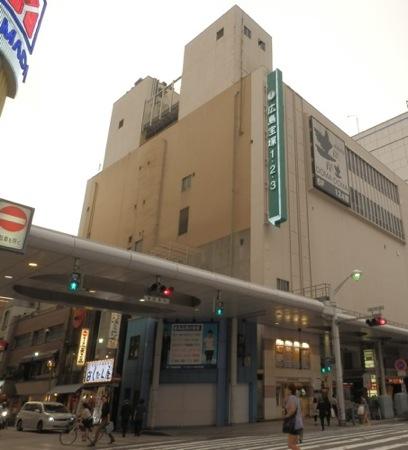 広島宝塚会館 建て替え後、上層階に ワシントンホテル!2013年に全館オープン