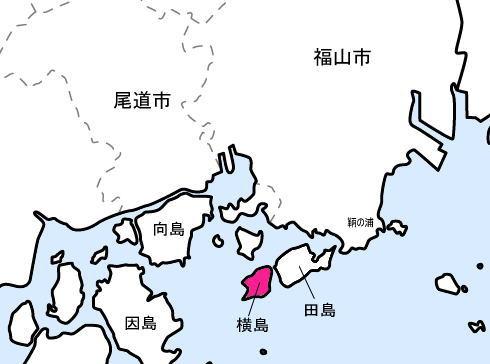 横島、美しいビーチが穴場スポットの福山市内海町の小さな島 防波堤アートも