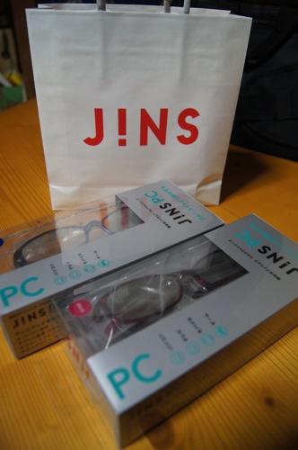 JINS PC、新作パソコン用メガネ (ジンズPC)を使ってみた