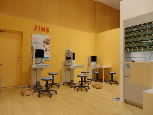 ジンズ(JINS) 広島店の様子2
