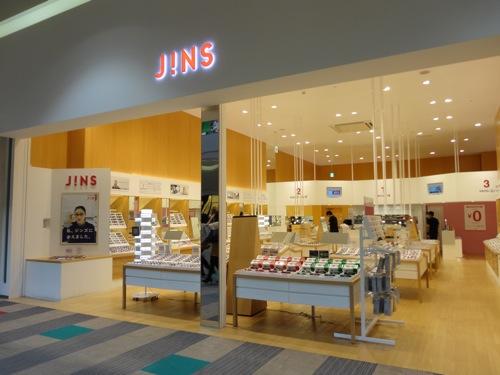 ジンズ(JINS) 広島店 店舗外観の様子