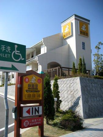 宮島SA(上り)にハイウェイホテル