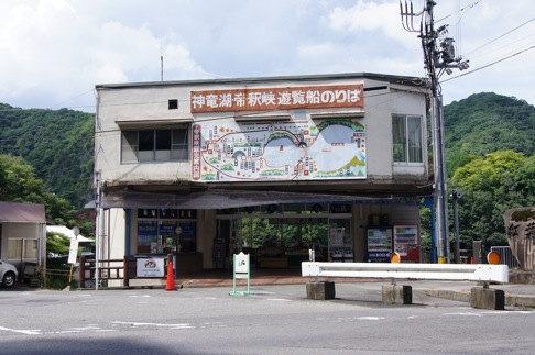 広島県 帝釈峡 紅葉の名所 画像7