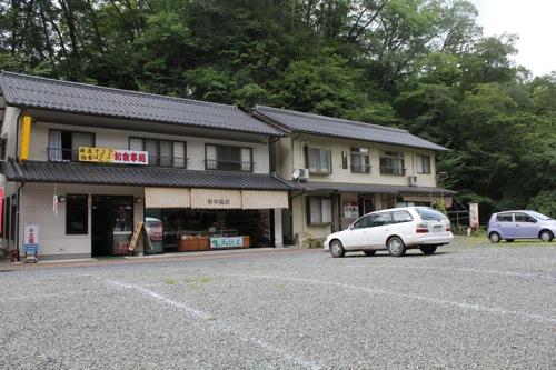 広島県 帝釈峡 紅葉の名所 画像9