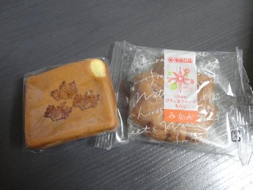 奥田民生 たみおもみじ の画像3