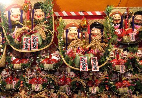 えびす講、広島 胡子神社で商売繁盛 こまざらえ に期待込める