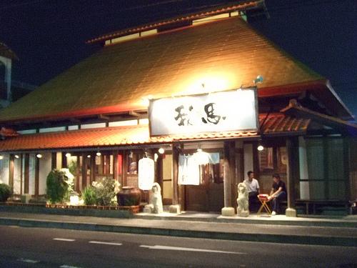 我馬(がば) 五日市店、博多生まれ 広島育ち!のお味は?