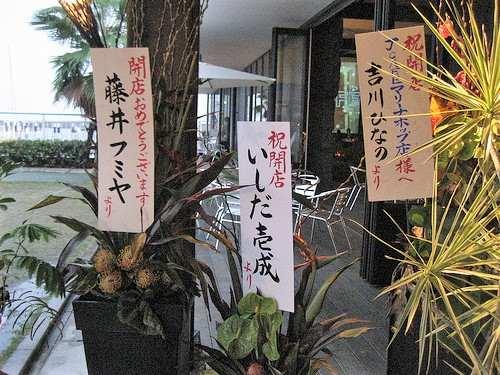 Jカフェ(J CAFE) マリーナホップ ハワイな店内21