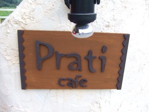 砂谷牧場の カフェPrati(プラティ)で