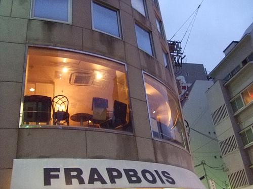 スプーマカフェ(SPUMA cafe) 広島、 見晴らしグーな