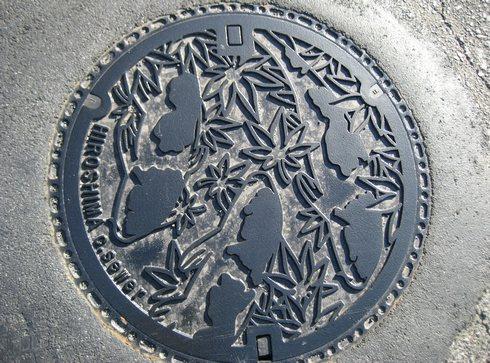広島市中区のマンホール (縮景園エリア)
