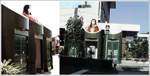 竹原市役所前、NTTの電話ボックスにいた頃の かぐや姫