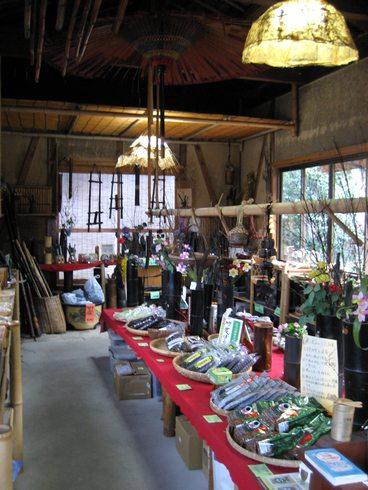 竹の駅 店内の様子