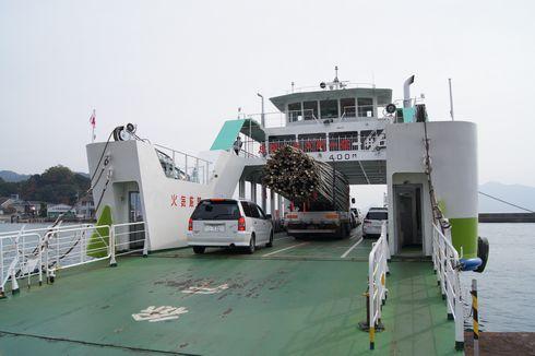 忠海港から 大久野島へ向かうフェリー