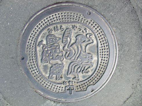 広島県三原市のマンホール (やっさ踊り編)