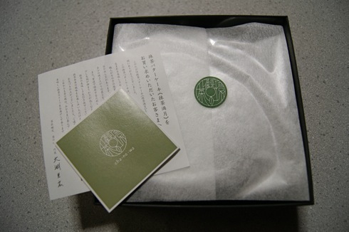 駿河園 茶の環、広島の 抹茶バターケーキ2