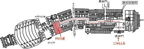 神楽門前湯治村 マップ