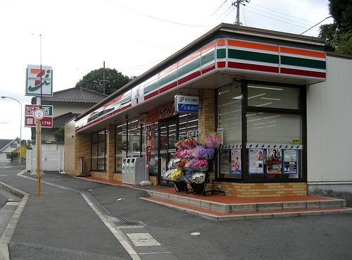セブンイレブン 広島戸坂南店の店頭で見た