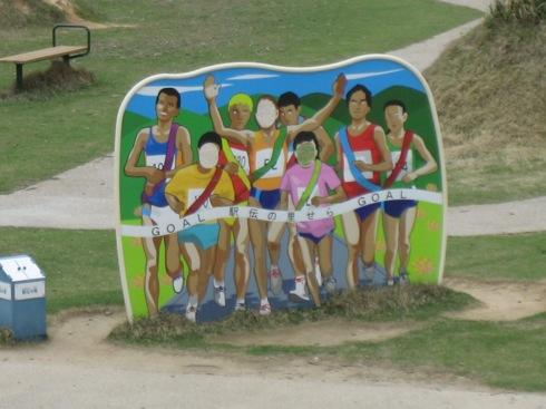 せら夢公園 広島県世羅町の画像 13