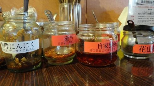 麻辣商人(マーラー商人)、広島市 大芝の 汁なし担々麺8