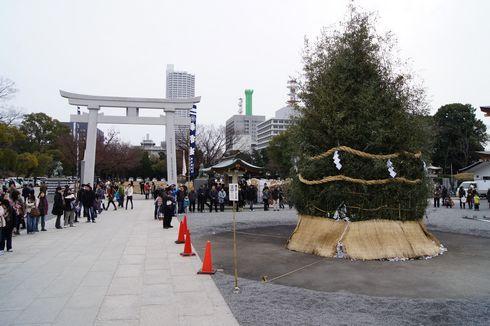 護国神社 広島 とんど