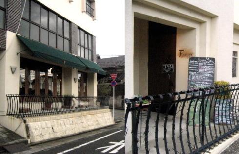 イタリアンレストラン フレスコ 西区井口 画像8