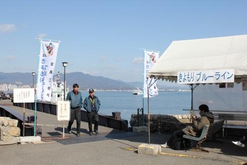 平清盛 色に染まる宮島の風景 画像4