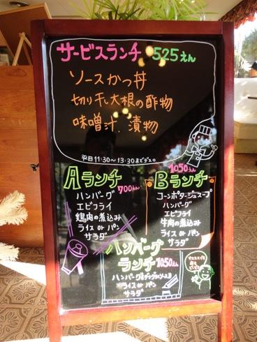 大竹市のレストラン みなと 画像17