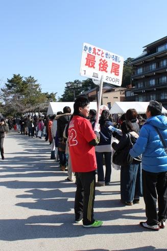 宮島 かき祭り2012 画像2