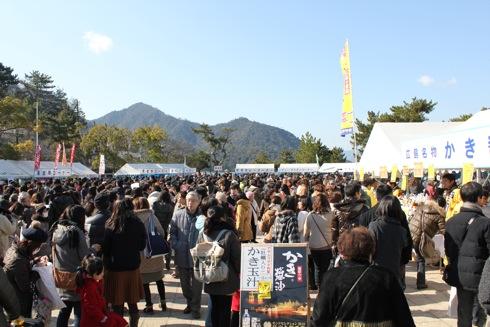 宮島 かき祭り2012 画像3