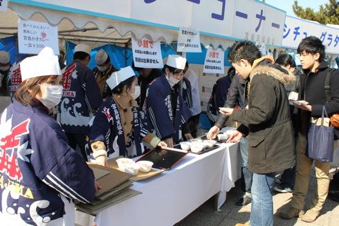 宮島 かき祭り2012 画像6