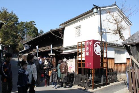 宮島 かき祭り2012 画像7