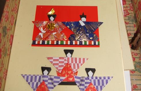 大竹市で雛流し、手作り流し雛で