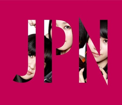 Perfume 移籍で世界進出!海外向けHPは3月オープン