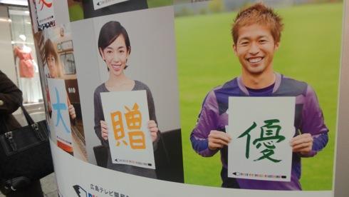 Piece for Peace HIROSHIMA(ピースフォーピース ヒロシマ)2
