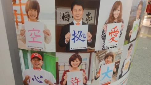 Piece for Peace HIROSHIMA(ピースフォーピース ヒロシマ)3