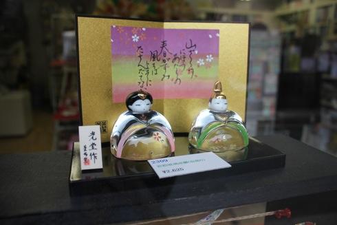 福山市鞆の浦 ひな祭り 2012の 画像4
